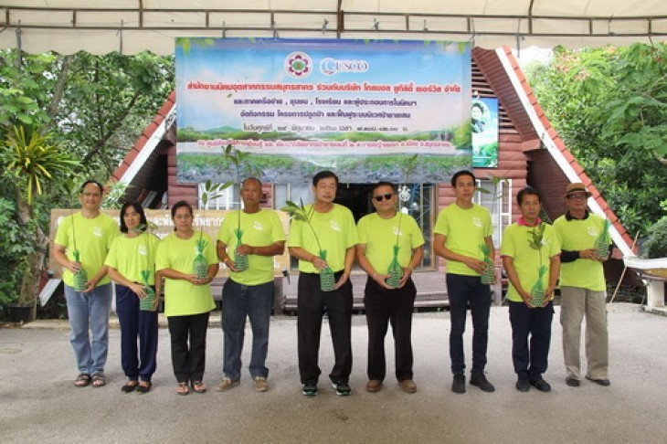 Mangrove forest rehabilitation and restoration project on June 29th, 2018